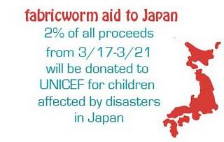 Japan-relief